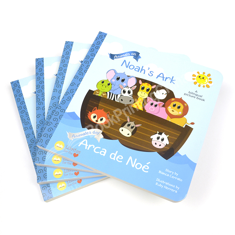 Eco Custom Children book Printer in China Board Book Printing Factory
